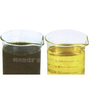 供应柴油脱色剂、基础油脱色剂