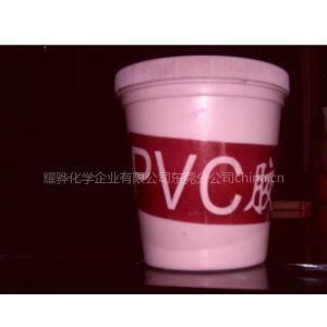 供应PVC胶