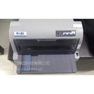 供应中税TS-635KII二维码税控打印机送货上门安装