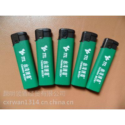 供应领盾小磨砂打火机批发加丁烷(LD154)塑料打火机定做(LD260)