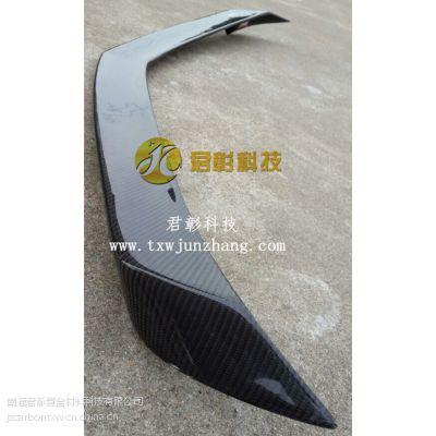 供应加工碳纤维汽摩改装件