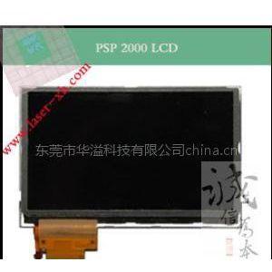 供应夏普4.3寸液晶屏LQ043T3LX02