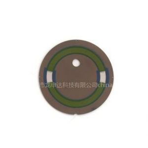 供应车载水杯专用不锈钢基板厚膜发热片(发热盘)