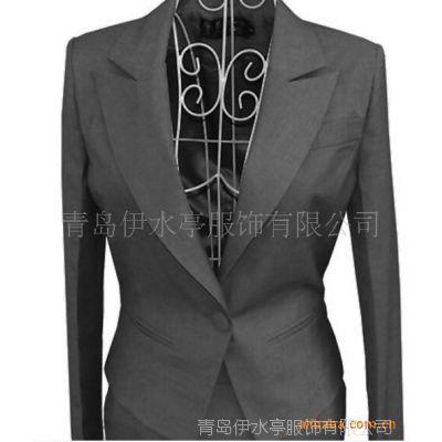 青岛女式西装定做加工 女西服套装 小西装 时尚职业装13805427316
