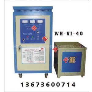 安徽棒料加热高频机-热处理设备-高频炉特价