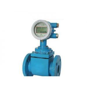 供应LCG-SD消防水表