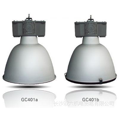 【厂家批发】一年包换 亚明工矿灯具 400W GC401厂房灯 假1赔50