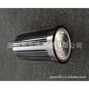供应COB外壳套件COB射灯外壳套件,COB外壳8W/9W/10瓦