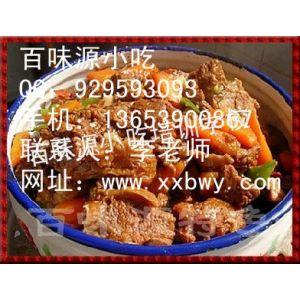 供应红焖羊肉培训正宗红焖羊肉技术培训李记红焖羊肉的做法