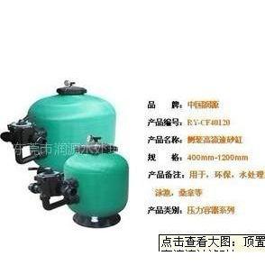 供应侧装泳池砂缸 泳池过滤器 除浊器 高速过滤砂缸