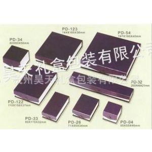 供应咖啡色方形各种规格礼品盒