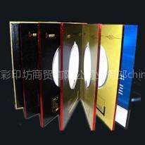 供应纸盒包装厂月饼包装盒 光盘包装盒 粽子盒 各种产品包装盒厂家