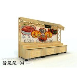 供应泡菜展示架 木质腊肉架 超市腌腊架