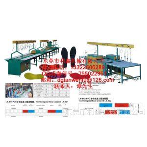 供应滴塑鞋底设备|滴塑鞋底生产线|全自动鞋底机器|滴塑流水线|PVC滴塑鞋底加工设备