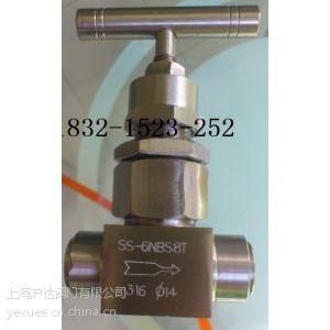 供应SS-6NBSW8T-G美标承插焊针型阀