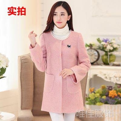 实拍 女装新款秋装外套韩版领口钉珠中长款呢子大衣毛呢外套6205