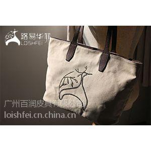 广州哪家的包包品牌信得过呢?路易华菲品牌招商代理