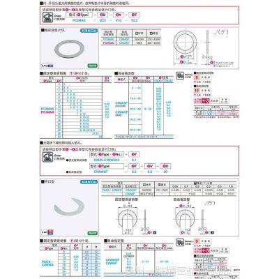 精密级304不锈钢垫片环  可来图加工 型号PCIMRS