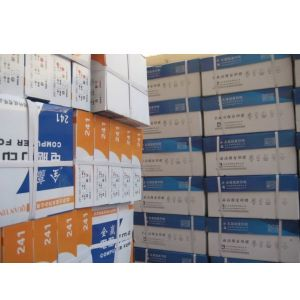 供应【全赢牌】电脑打印纸 ,241打印纸工厂,山东电脑打印纸生产厂家,华北知名商家