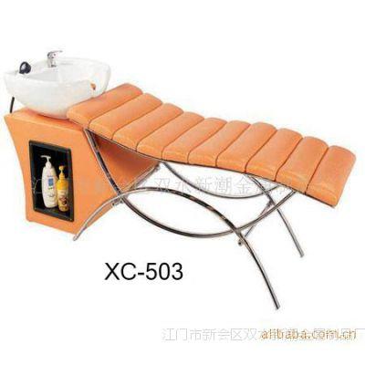 供应洗头床、冲水床 XC-503