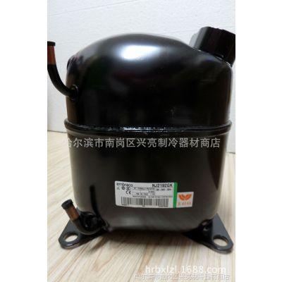 销售原装压缩机,阿斯帕拉压缩机NJ2192GK,哈尔滨制冷配件
