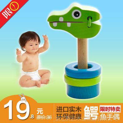 一点 婴幼儿玩具 手抓球手抓摇铃 婴幼儿安全摇铃-1岁宝宝拨浪鼓