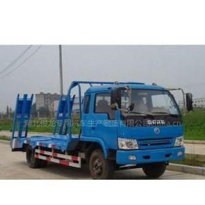 供应东风劲卡平板运输车 拉小挖机的平板车 平板车厂家价格
