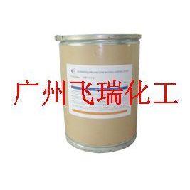 供应氨基酸保湿剂 NMF-50 三甲基甘氨酸 膏霜保湿剂