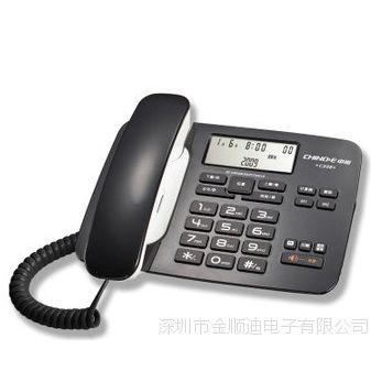 中诺C256电话机 亮度可调节  多铃声 音量调节 电信座机 电话座机