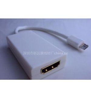 供应MHL(MICRO USB 5PIN/M )TO  HDMI F