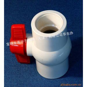 厂家直销热塑性弹性体TPV应用于球阀止泻环