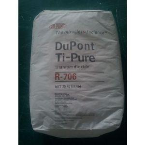 供应塑胶,涂料用金红石二氧化钛r-706荣利达化工