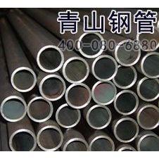 供应45#薄壁无缝钢管|无缝钢管|厂家直销|青山钢管