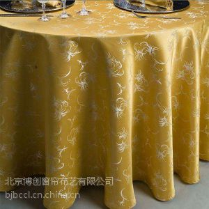 供应北京餐厅台布台裙,椅子套专业博创制作13641066328