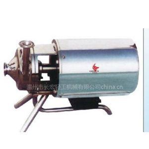 供应卫生级离心泵,不锈钢卫生级离心泵