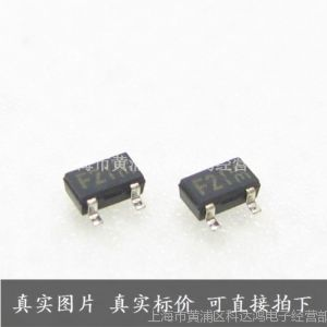 供应DTD113EK SOT23 贴片三极管 晶体管 正品原装