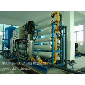 供应绍兴反渗透设备|台州纯净水设备|金华纯水设备