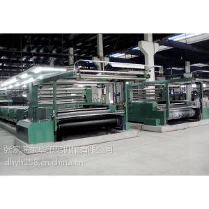 稳定性高坯布平网印花机 印花机