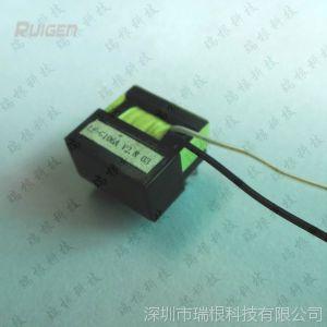 【厂家直销】供应 EPC13 LED变压器 照明变压器 深圳LED变压器