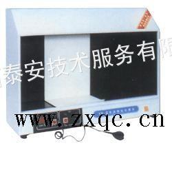 供应澄明度检测仪 型号:YB-2库号:M314406