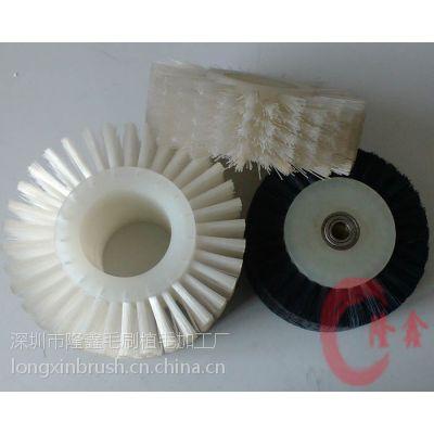 供应深圳毛刷厂、定做工业毛刷轮、清洗毛刷轮、毛刷条