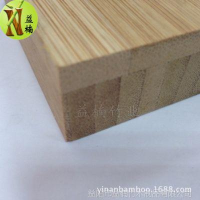 供应碳化丁字竹板  一层平压一层侧压丁字结构竹板材厂家定做