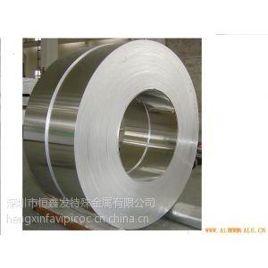 供应厂家直销YLD302 YLD306 AlCu50 AlSi24 AlSi20铝合金带材