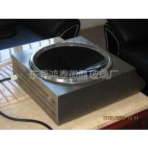 供应东莞电磁炉微晶锅、电磁炉微晶玻璃平板