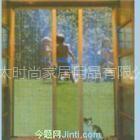 布吉片区防蚊纱窗无框阳台窗防护网防盗网铝合金窗雨篷