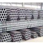 供应成都20#无缝管 锅炉厂用高压管