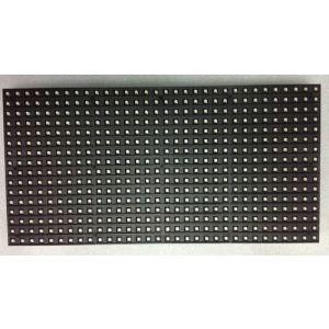 供应LED高清户外全彩显示屏模组-p10