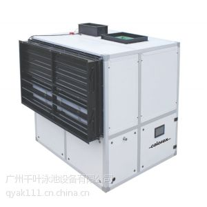供应calorex 三集一体恒温除湿热泵 柜式