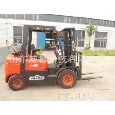 供应2.5吨双燃料叉车汽油叉车燃气叉车厂价直销价格优惠