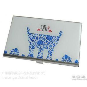 供应金属皮革名片盒平板万能打印机